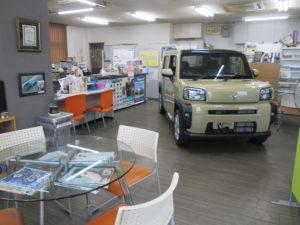 東出自動車商会店舗写真
